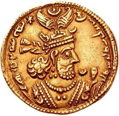 Khosrow II The Last Sasanian King