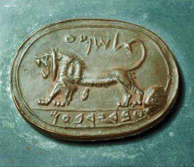 Schumacher's Excavations at Megiddo - Seal