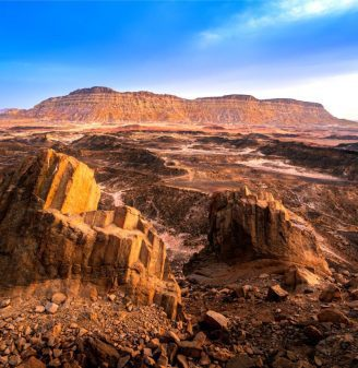 How Ramon Crater Was Formed