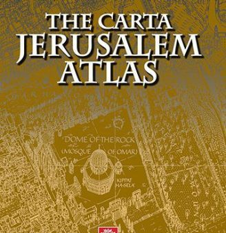 The Carta Jerusalem Atlas by Dan Bahat