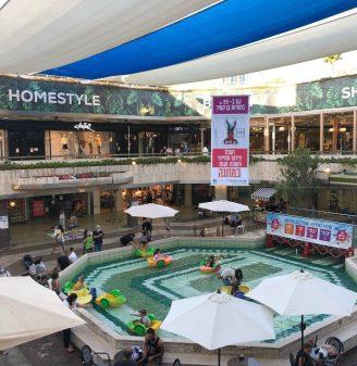 Gan Ha'ir Shopping Mall with Kids