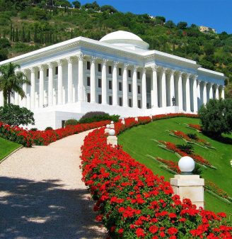 The Bahai Faith - Seat of the House of Justice