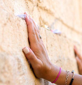 Old City Jerusalem Jewish Tour