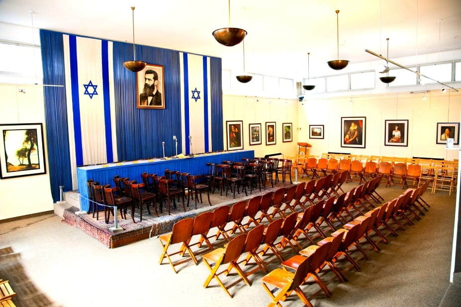 Best Museums in Tel Aviv Independence Hall Tel Aviv
