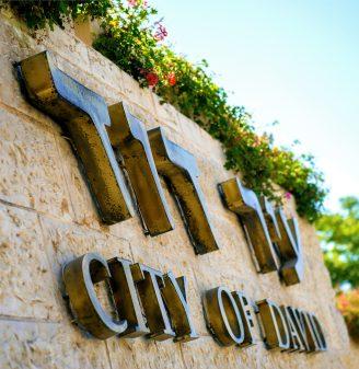 King David - City of David Entrance