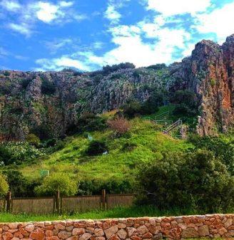 Nahal Me'arot Nature Reserve View