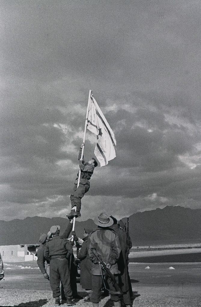 The 1948 War – Birth of a State - Umm Rash Rash