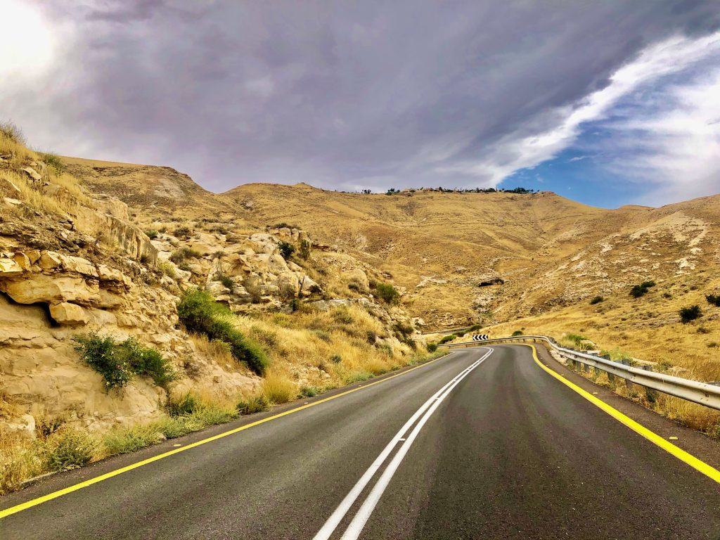 Route 505 Trans Samaria - Israel