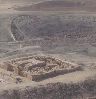 Tel Arad Fortress