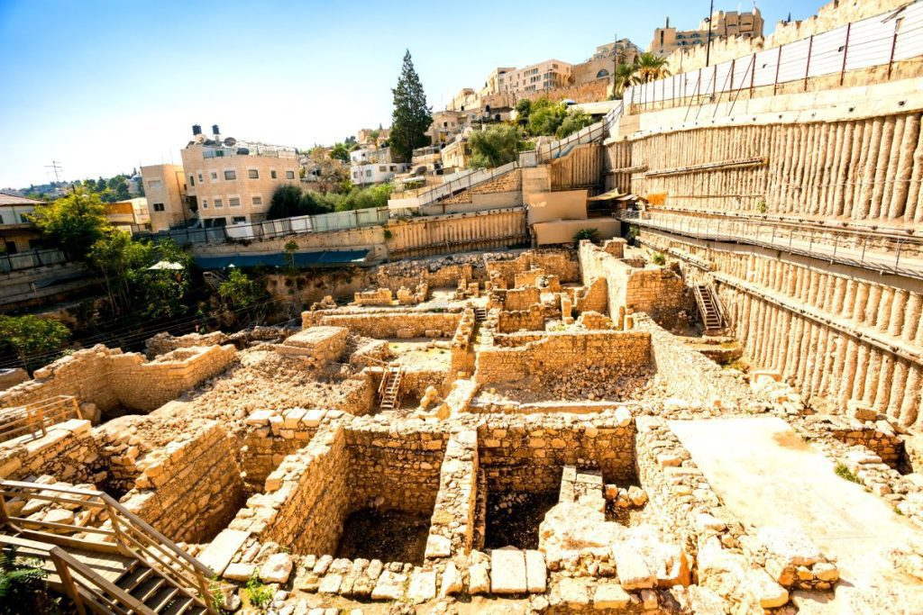 Jerusalem and the Bible - Excavation Area