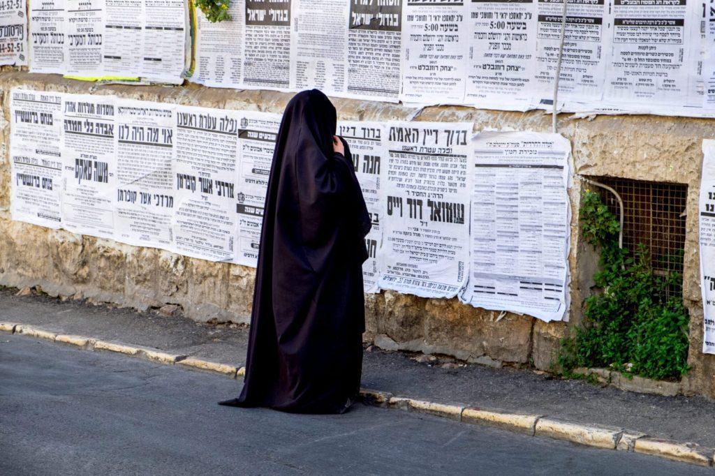 Mea Shearim - Jewish Women