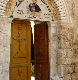 Saint Mark Monastery Jerusalem