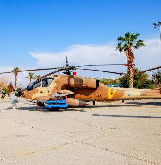 IDF Museums Tour - Helicopter