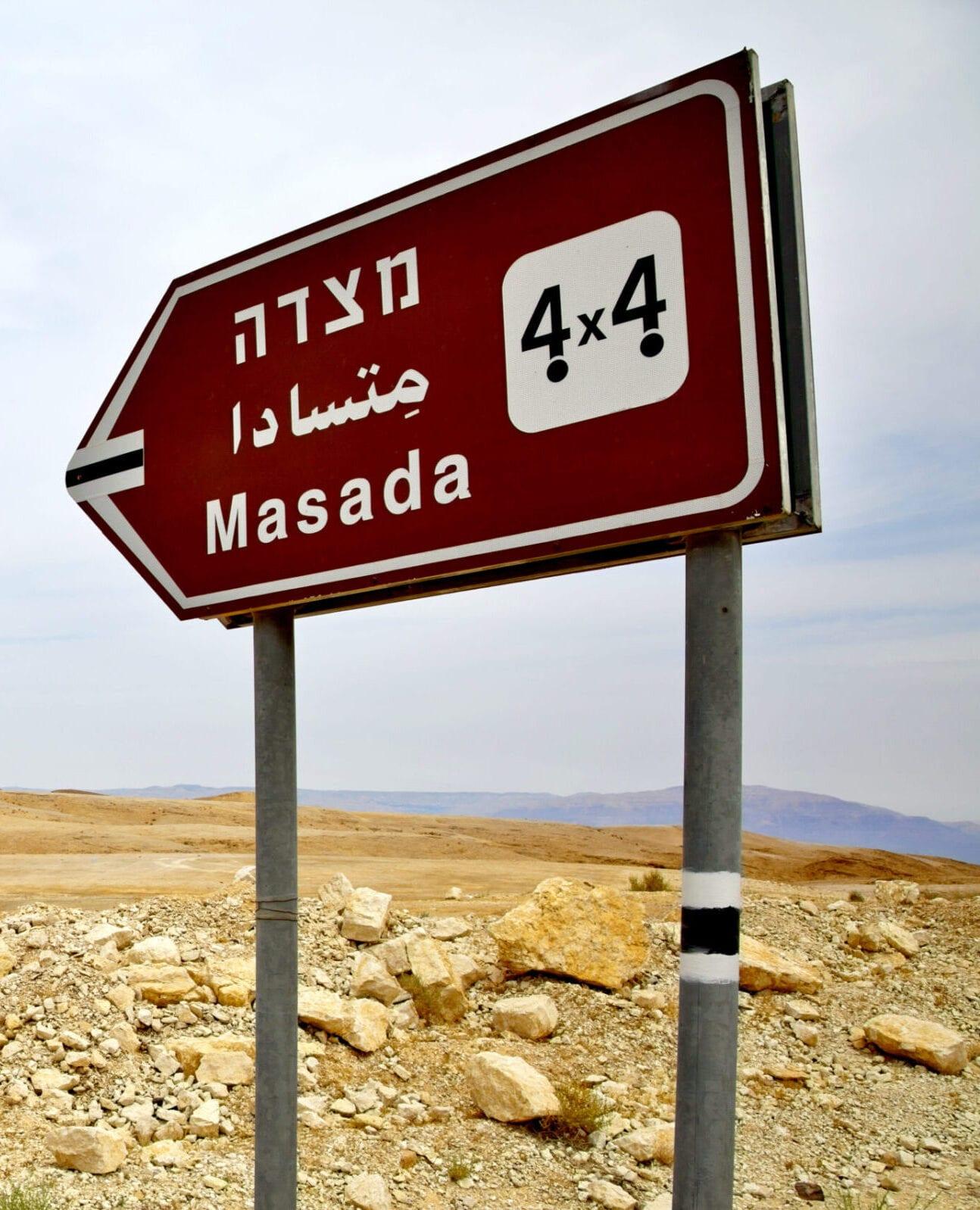 Masada Ultimate Guide - 4X4 Jeeping