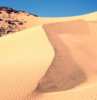 Samar Sand Dunes Nature Reserve