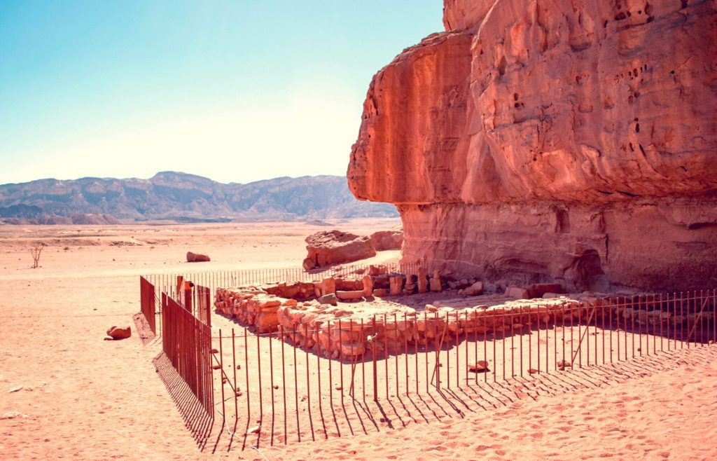 Temple of Hathor In Timna Park