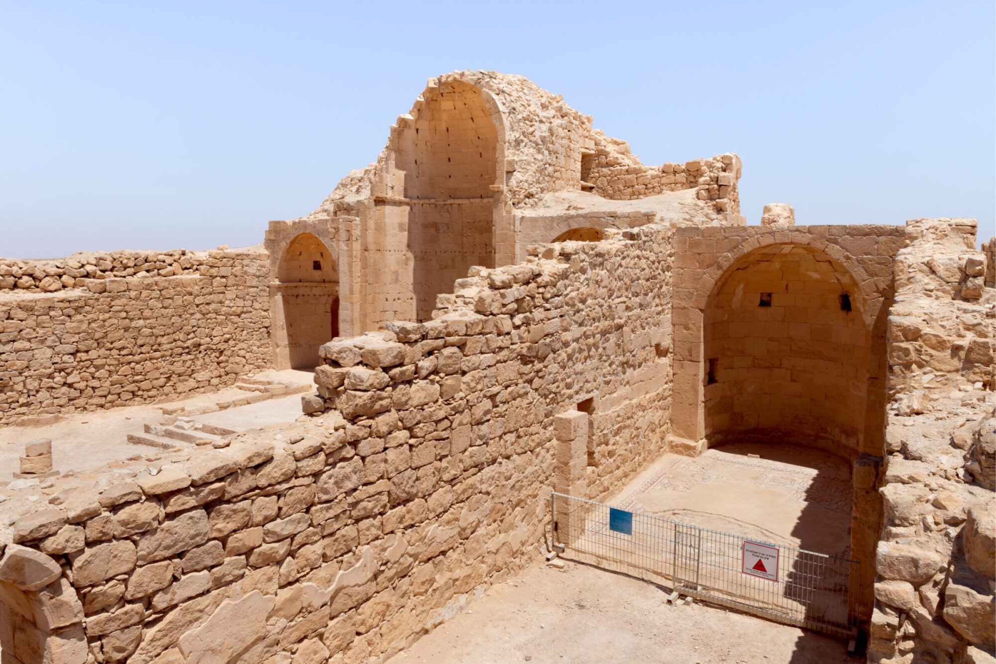 Israel Archaeological One Day Tours - Shivta Northern Church