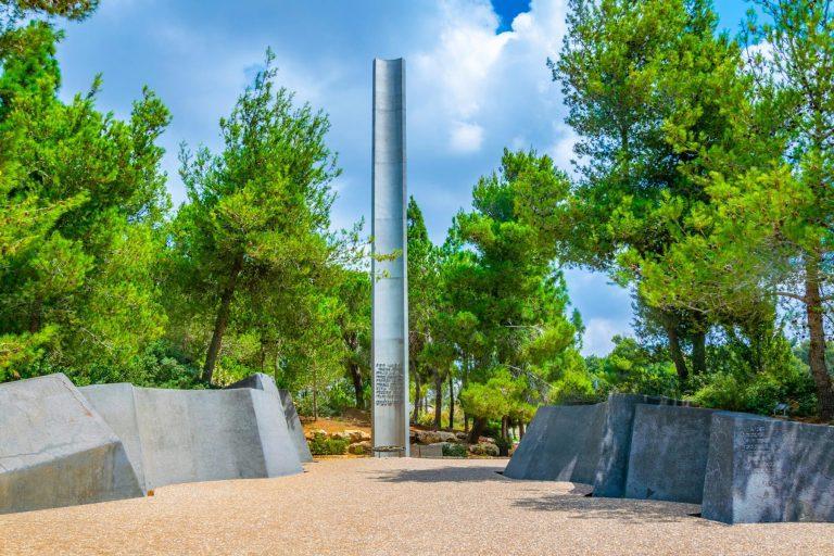 The Promised Land Ten Day Tour - Yad Vashem Yadvashem