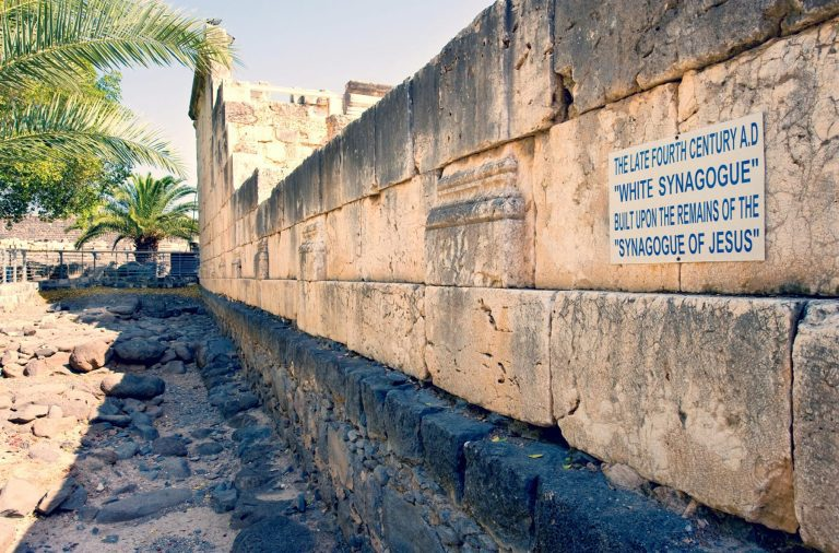 Christian Holy Land Seven Day Tour Jesus Ancient Synagogue