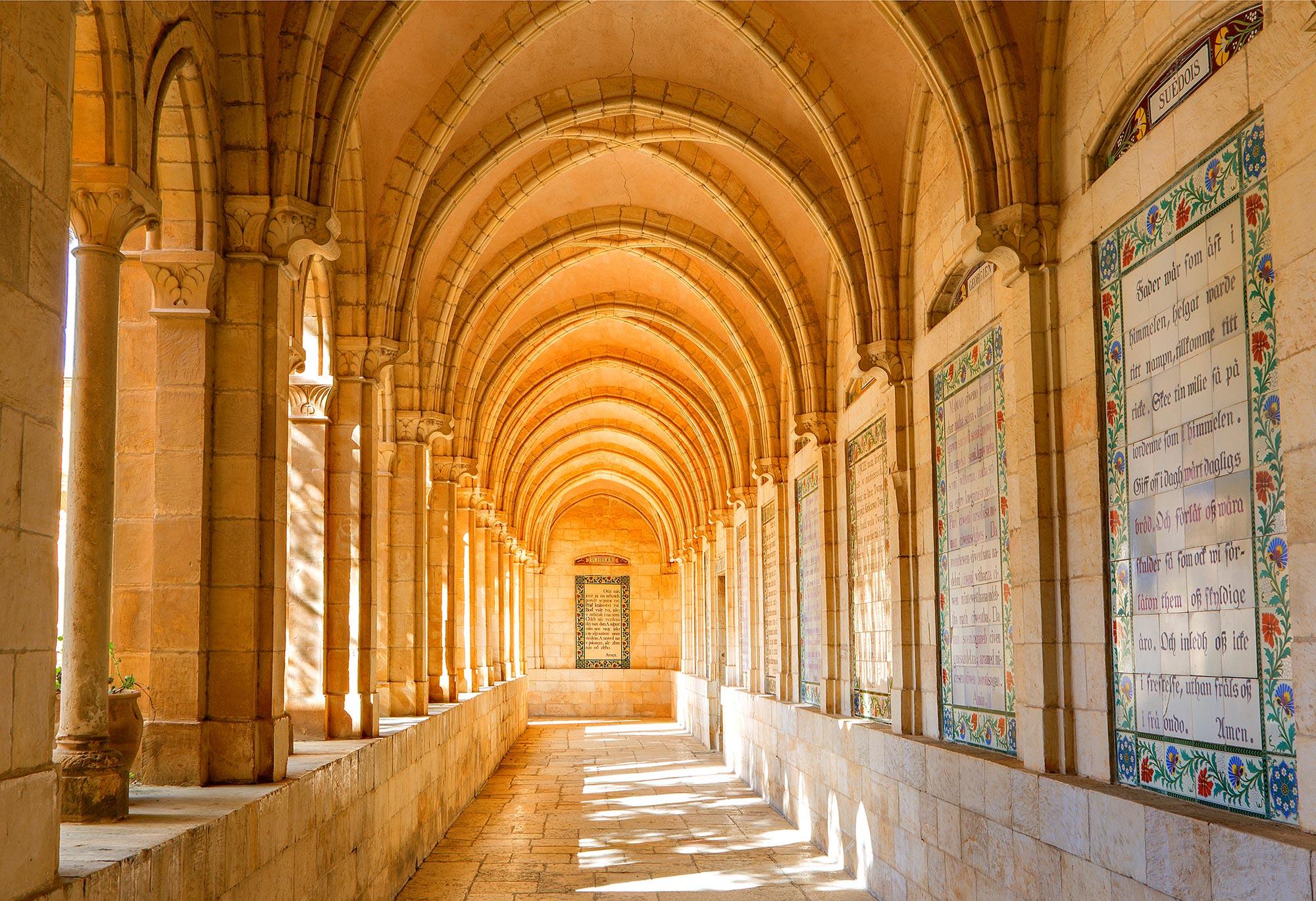 Lord's Prayer - pater noster church jerusalem