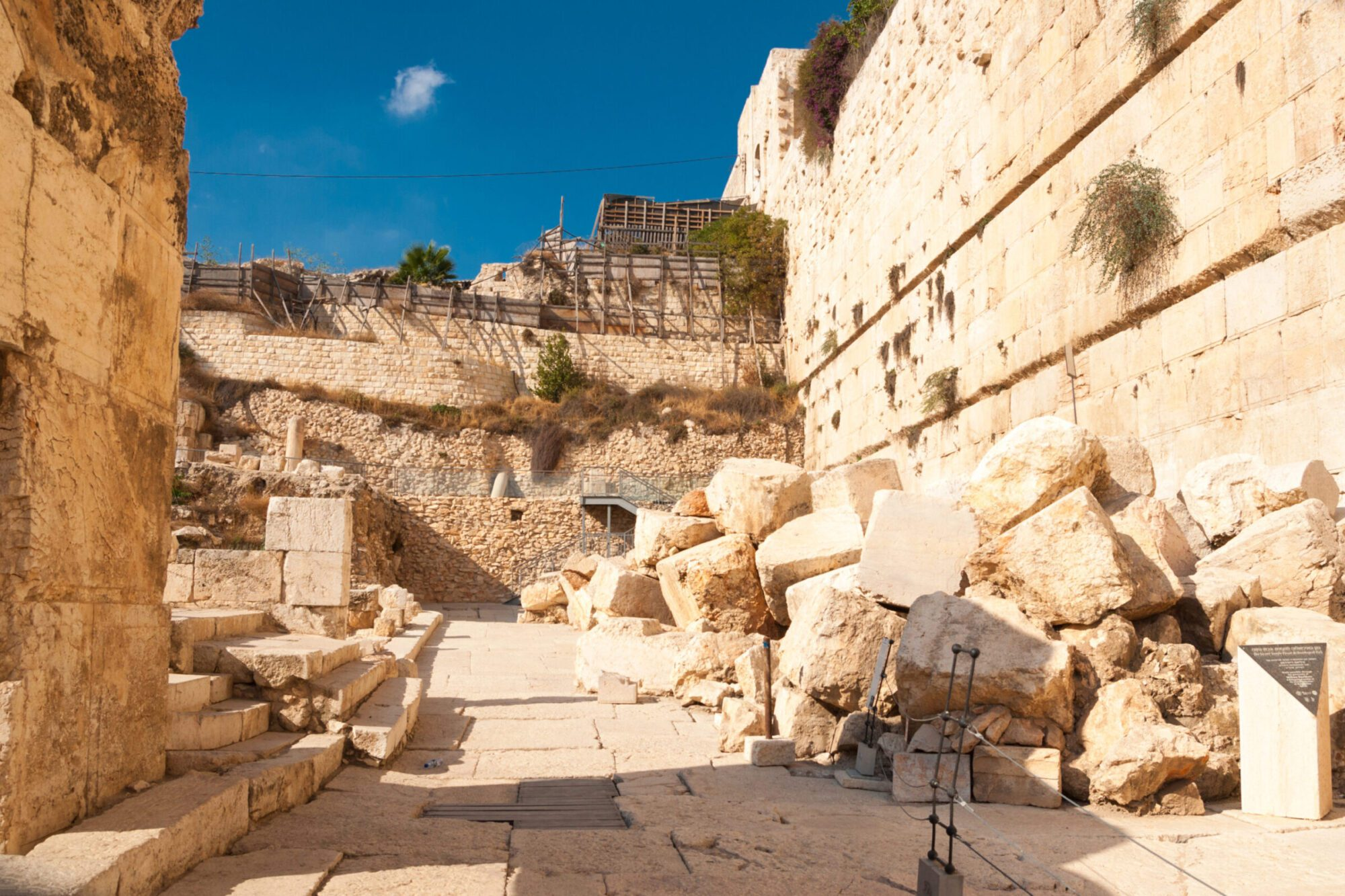 Israel Archaeological One Day Tours - Temple Ruins