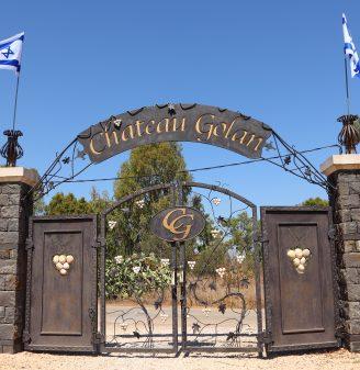 Château Golan Winery
