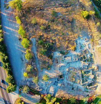 Tel Beth Yerah Aerial
