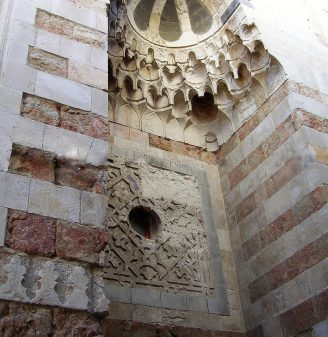 The Palace of the Lady Tunshuq