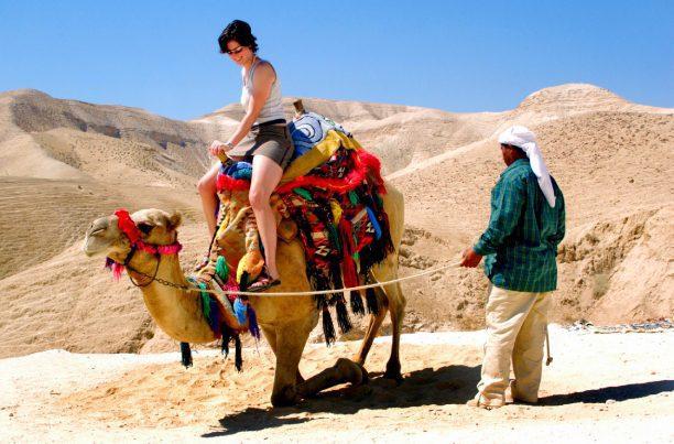 The Dead Sea Masada Tour - Qumran National Park - Camel Ride