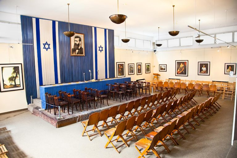 Start Here - Independence Hall Tel Aviv