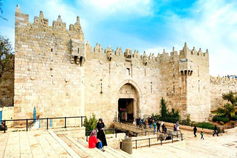 Old City Jerusalem Tour - Muslim Quarter - Damascus Gate