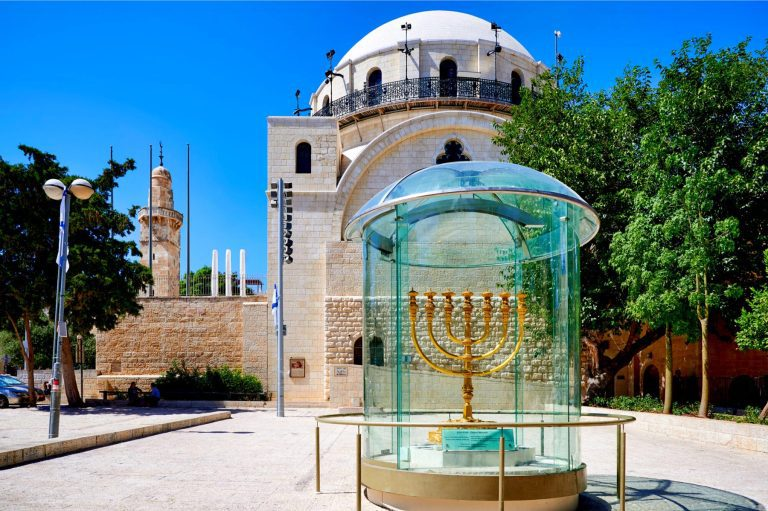Old City Jerusalem Tour - The Jewish Quarter - The Menorah