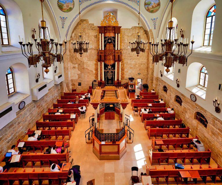 Old City Jerusalem Tour - The Jewish Quarter - The Hurva Synagogue