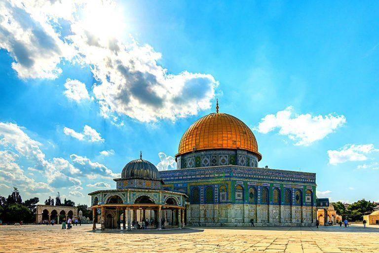 Old City Jerusalem Tour - Temple Mount - Golden Dome
