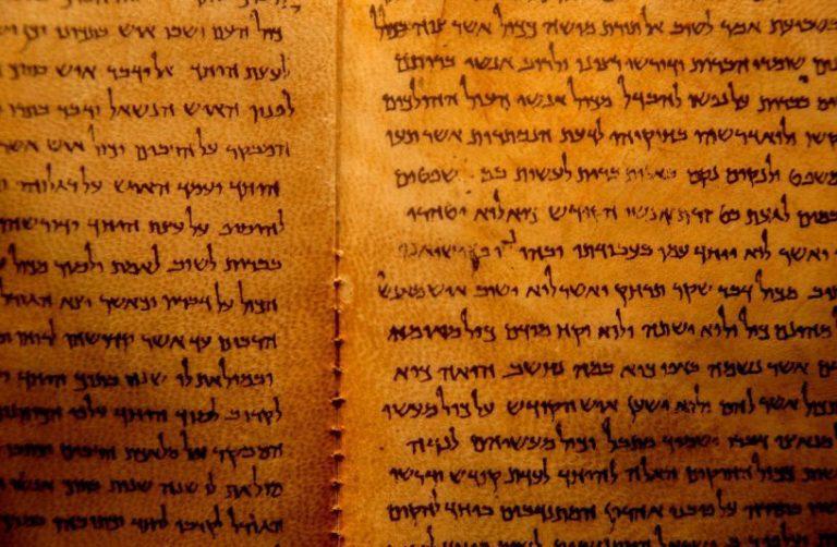 The Dead Sea Masada Tour - Qumran National Park - Scrolls