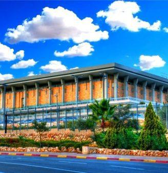 The Knesset (Israeli Parliament)