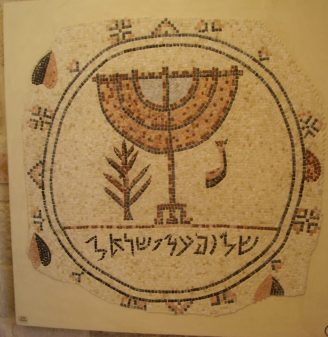 Jericho synagogue (Shalom Al Yisrael Synagogue)