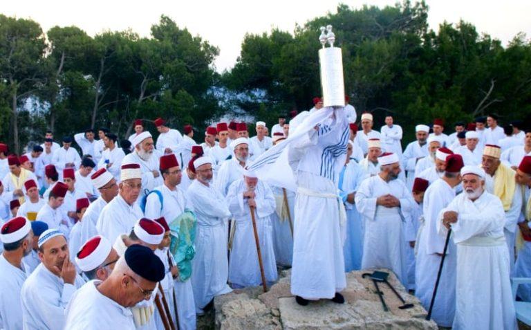 Samaria Day Tour - Mount Gerizim Samaritans