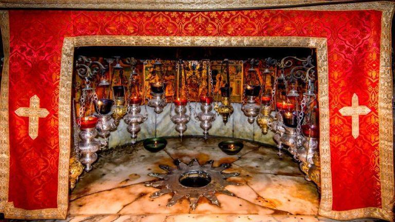 Bethlehem and Jericho Tour - Nativity Church Star of Bethlehem