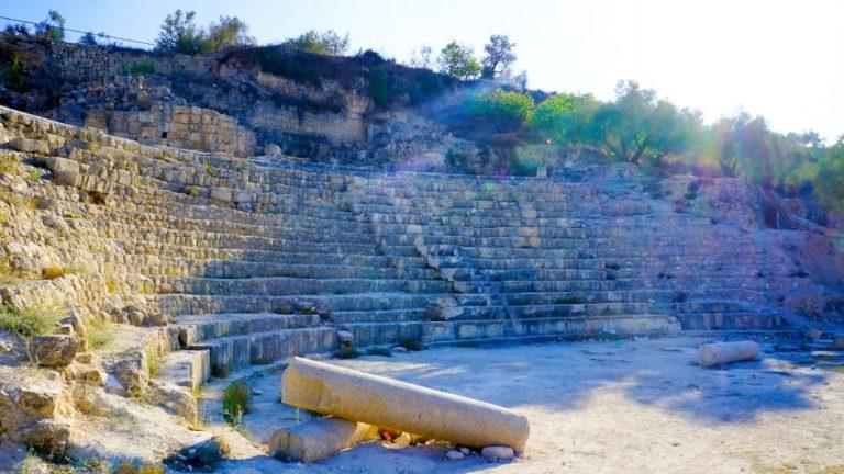 Samaria Day Tour - Theatre