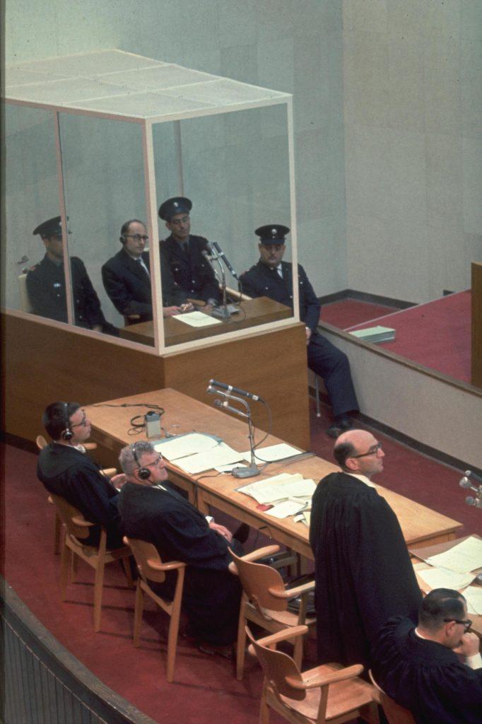 Holocaust Museum Tour Eichmann Trial 1961