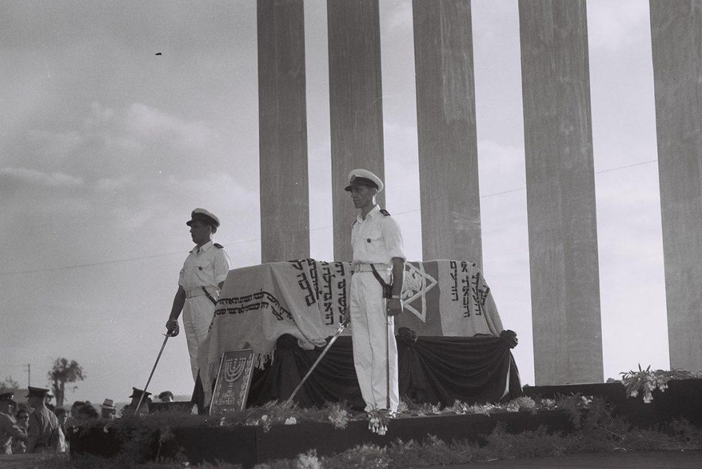 Theodor Herzl's Grave Ceremony
