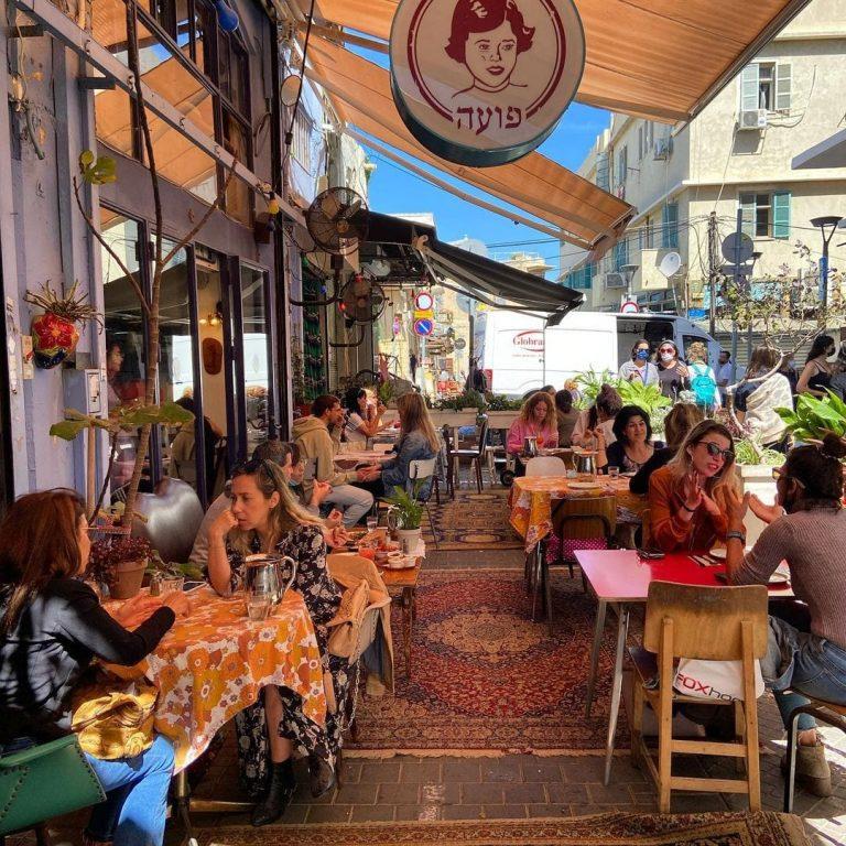 Old Jaffa Tour - Jaffa Restaurants Puaa Restaurant