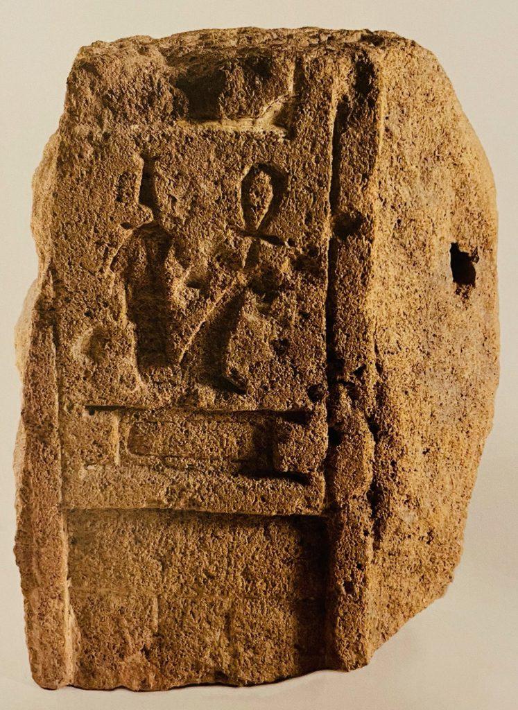 Ramesses II Gate Jaffa Remnants