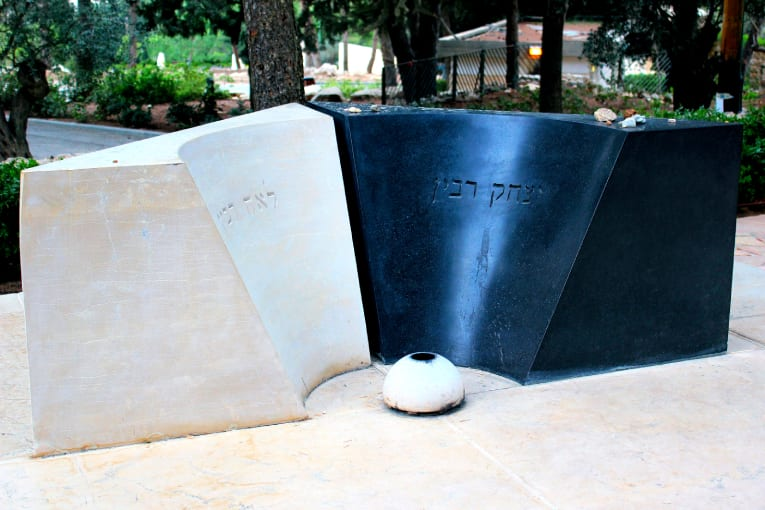 Holocaust Museum Tour Mount Herzl Rabin Tomb