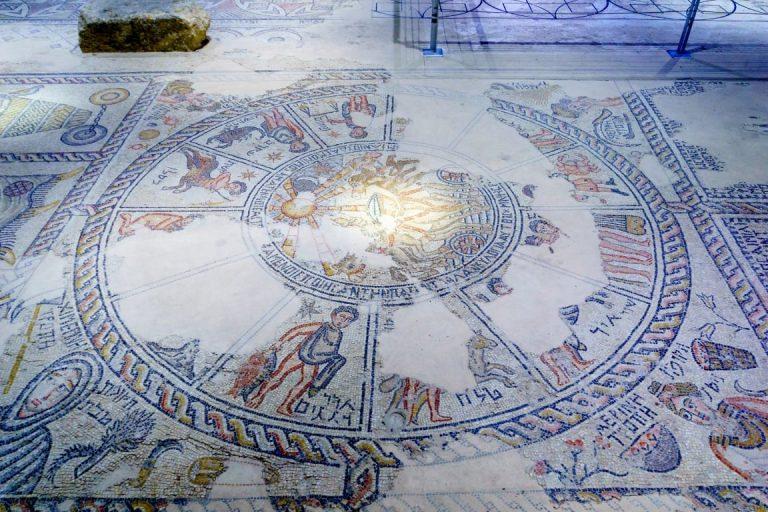 Galilee Day Tour - Sepphoris Zodiac