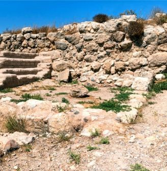 Lachish in the Hebrew Bible