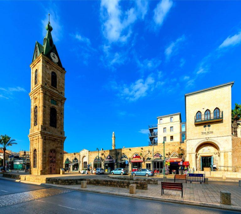 Old Jaffa Tour - Clock Tower