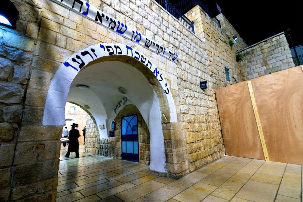 Very Best Guide for Safed - Rabbi Shimon Bar