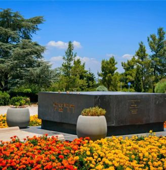 Theodor Herzl's Grave